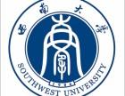 西北工业大学招生 金学艺教育 远程教育