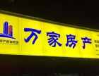 K3365怡景花苑地下车库出租
