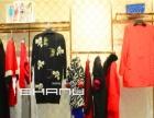 一线品牌太平鸟秋装库存尾货批发 广州品牌女装库存尾货批发