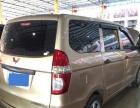 五菱汽车 2014款五菱宏光1.5L 手动基本型