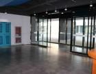 武清区开发区创业总部基地B区300平米办公楼宇出租
