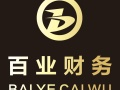杭州九大区注册公司,提供注册地址,最快7天