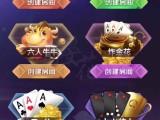 微信房卡牌九棋牌平台出售