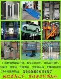 厂家现货各种规格升降平台,登车桥,柴油电动叉车