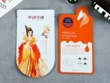深圳聚嵘订做彩印异形铝箔PVC真空密封化妆品面膜袋