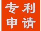 义乌专利代理机构 提供电子申报 第二天出受理