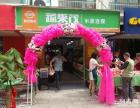 武汉水果超市加盟蔬果茂本土品牌著名商标