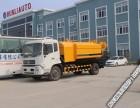 东方厂家直销东风3吨到10吨高压清洗车吸污车吸粪车管道疏通车