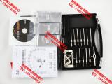 锁匠用品工具消防应急专用工具9代锡纸