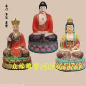 佛教用品直销厂家 坐莲娑婆三圣佛像图片