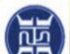 商标、专利、中国著名品牌、东正专业为您服务