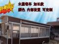 【富贵餐车】加盟官网/加盟费用/项目详情