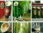 原生态竹筒酒,鲜竹酒,养生竹酒定制雕刻送礼