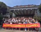 深圳在职MBA进修班,较受职业经理人欢迎的MBA课程