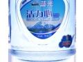 蓝光 蓝剑桶装水瓶装水配送 内光华 外光华