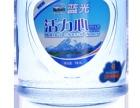 藍光 藍劍 桶裝水 瓶裝水 配送