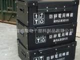 专业生产 天津防静电中空板 8mm防静电中空板 防静电万通板