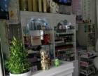 木樨园盈利4年美甲店转让个人