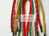 【三股牛皮纸绳】丙纶绳(PP绳),人字带,棉绳,扭绳