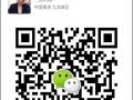 香港保险境外理财