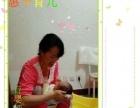 提供专业的月嫂/育婴师培训与服务