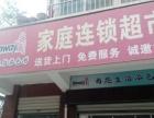 南宁哪有安利专卖店南宁哪里能买到安利产品