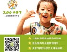 ZooArt 甘肃武威较优质的儿童创意思维培养专业品牌