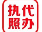 宁波爱尚提供地址公司注册 极速办理 快速拿照