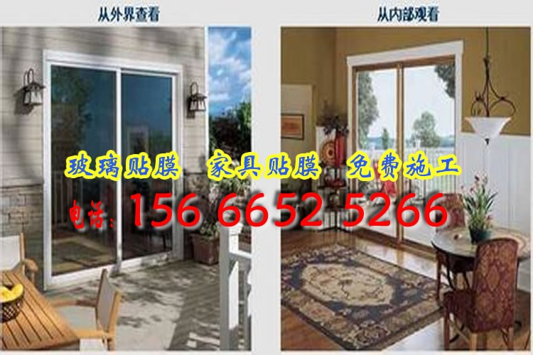 菏泽银行窗户贴膜,成武,巨野天棚隔热玻璃贴膜,曹县,单县单项
