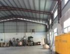 沙井共和1500平方单层钢构厂房出租