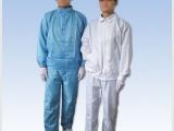 专业订做 防静电分体服 防静电服装/ 无尘服 /防静电衣服