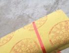依安县海涛黄烧纸再生包装纸制造有限公司