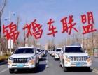 专业提供各种婚车车队 价格合理 到店订车送头车花盘