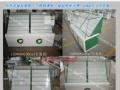 中国电信手机柜台厂家全网通受理台收银台服务台手机展示柜设计