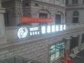 中国最好的干洗机 水洗机 免费加盟培训技术