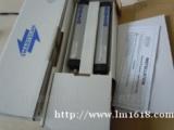 FB1-77CSmartscan安全光幕F系列