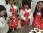 浏阳蒸菜加盟 中餐 投资金额 1万元以下