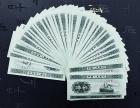 浦东新区三版纸币回收老钱币收购价格