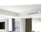 美的中央空调海尔中央空调销售设计安装服务