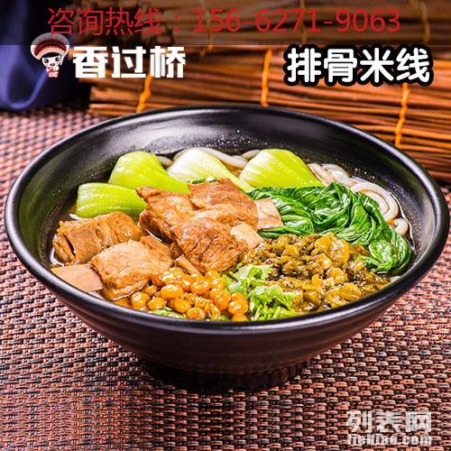 加盟特色砂锅米线哪家好