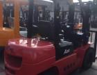 转让二手合力叉车 3吨2吨二手叉车 价格优惠