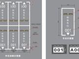 南京道路划线-地下车库停车位划线