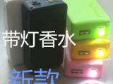两节香水 迷你小巧二代5600毫安移动电源 双USB 厂家定制