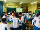 珠海教育加盟品牌全脑沙盘作文课程合作咨询电话