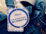 品牌折扣童装折扣《迪士尼》尾货秋冬装棉衣羽绒服走份 派克兰帝