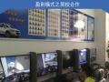 2017学车之星驾驶模拟训练机招商火热进行中…