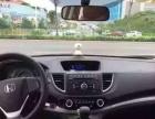 本田CR-V2015款 2.0 无级 EXi 四驱风尚版 手付3