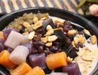 台湾特色甜品小吃,让你创业就尝甜头!