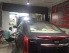 车身凹陷了?找广州摩术手,免喷漆快速复原。