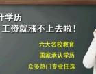 广西民族大学函授2016成人高考-会计 行政管理等